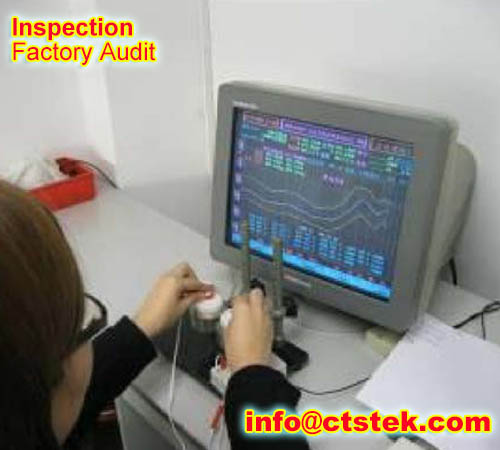 mobile phone inline inspection